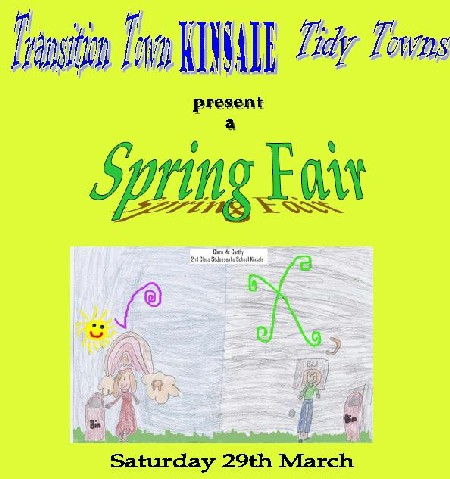 Spring_Festival_Poster2.JPG