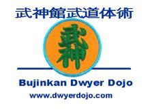 Bujinkan Dwyer Dojo