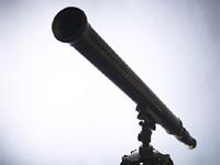 telescope_black_200.jpg
