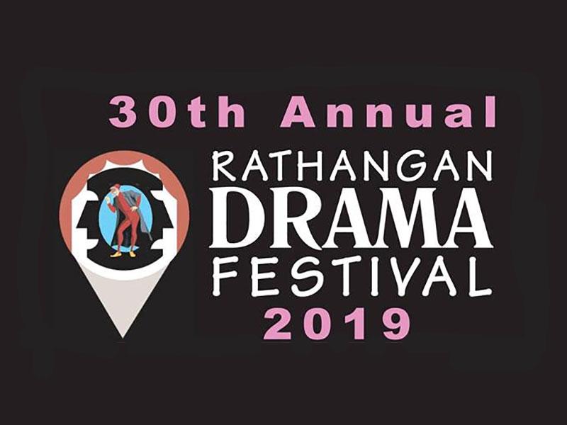 Rathangan Drama Festival