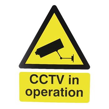 Athy CCTV Public Consultation